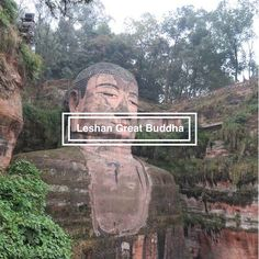 Leshan Great Buddha is located in Sichuan Province, China. It is the largest Buddha statue in the world and listed as UNESCO World Heritage Site.