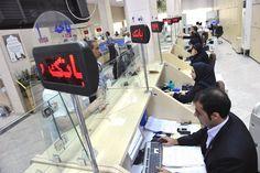 ماجرای پیامکهای کسر از حساب مشتریان بانکها