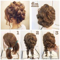 braided bun hair tutorial: the most beautiful tutorials and photos Hairdressing Pretty Hairstyles, Girl Hairstyles, Braided Hairstyles, Wedding Hairstyles, Braided Updo, Drawing Hairstyles, Easy Updo, Bun Updo, Updo Hairstyle
