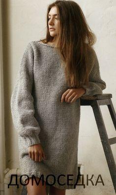 Вязаное платье свитер | ДОМОСЕДКА