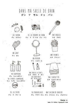 """""""Dans ma salle de bain"""" 私のバスルームには…illustration by Fanja Ralaimaro イラストでフランス語を楽しもう(^_^)"""