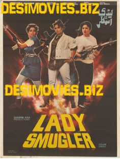 Lady Smuggler  (1987)