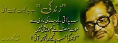 click below to download urdu poetry books: http://1minuteforbook.blogspot.com/search/label/Allama%20Iqbal