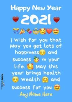 2021 New Year Quotes With Name For Friends New Year's Eve Wishes, Best New Year Wishes, New Year Wishes Quotes, Happy New Year Quotes, Quotes About New Year, Wishes For You, Happy New Year Photo, Happy New Year Message, Happy New Year 2016