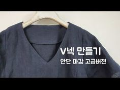Tandoori Masala, Patch Quilt, Quilts, Sewing, Sweatshirts, Sweaters, Korean, Fashion, Modeling