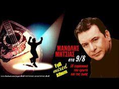 Μανώλης Μητσιάς - Full mixed album: Στα 9/8, 18 Ζεϊμπέκικα του Έρωτα και της Ζωής, By Kostas A~171 - YouTube