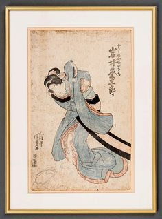 The actor Iwai Kumesaburo (岩井粂三郎) shown in an Onnagata role. Original color woodblock print (part of a multiple sheet). Signature: Gototei Kunisada ga. Publisher: Iwatoya Kisaburo. Censor seal: Kiwame. Issued about 1825/28. Framed.OBAN 37,5 X 23 CM; FRAME 47,5 X 34,5 CM