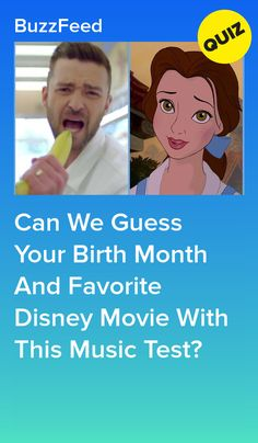Respond To These Text Messages And We'll Tell You What % Attractive You Are Can We Guess Your Birth Month And Favorite Disney Movie With This Music Test? Disney Quizzes Trivia, Disney Channel Quizzes, Disney Movie Quiz, Quizzes Funny, Disney Character Quiz, Random Quizzes, Disney Buzzfeed, Quizzes Buzzfeed, Buzzfeed Test