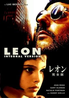 『レオン』(100点)②感想 Gary Oldman, Danny Aiello, Movies Must See, Luc Besson, Jean Reno, Those Were The Days, Popular Movies, Natalie Portman, Love Movie