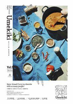 A new way to curry. Food Graphic Design, Pop Design, Menu Design, Flyer Design, Layout Design, Dm Poster, Poster Design, Poster Layout, Graphic Design Posters