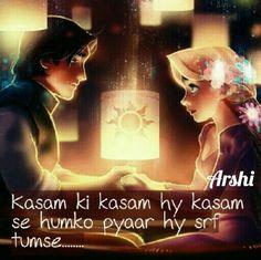 Ab ye pyar na hoga phir hum se Song Lyric Quotes, Love Songs Lyrics, Romantic Song Lyrics, Bollywood Songs, Heartbroken Quotes, Sweet Words, Couple Quotes, Music Love, True Words