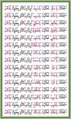 Dilek Çubuk's media content and analytics Prayer Verses, Prayer Book, Quran Verses, Quran Quotes, Islamic Phrases, Islamic Messages, Islamic Dua, Doa Islam, Islam Hadith