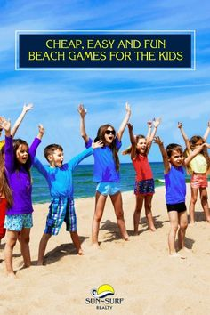 The best beach games for families, kids and kids-at-heart during your Emerald Isle beach vacation. Laugh a little together, make memories, and enjoy some quality time as a family! These games are great for all ages. Have fun!