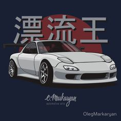 Drifting King RX7 (white / gray)