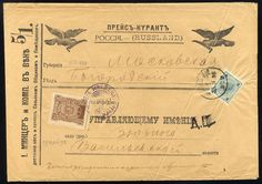 "1895 (25 May) illustrated Price-Current from Austria to Russia, franked with 3k black on green, tied by Wien departure cds, addressed to Bogorodsk, with arrival cds (17 May) on back, handed over to Zemstvo post, with 4k (""dolgovaya"" - indebted) stamp added to pay for local delivery, creases and folds, otherwise fine    Dealer  Cherrystone Auction    Auction  Estimate price:  450.00 US$"