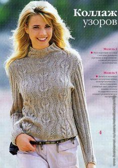 Пуловер с рукавами в резинку. Обсуждение на LiveInternet - Российский Сервис Онлайн-Дневников