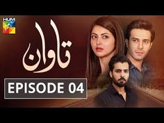 #HumTv #Drama #Tawaan Tawaan Episode #04 HUM TV Drama 26 July 2018is  #HumTv #Drama #Tawaan Tawaan  Full video  Tawaan Episode #04 HUM TV Drama 26 July 2018  Tawaan Episode #04 Full HD - 26 July 2018 at Hum TV official YouTube channel. Subscribe to stay updated with new uploads.http://shrinkearn.com/9HgL  #HumTv #Drama #Tawaan  Watch Tawaan Latest Episode #04 Full HD - Tawaan is the latest drama serial by Hum TV and Hum TV Dramas are well-known for its quality in Pakistani Drama…