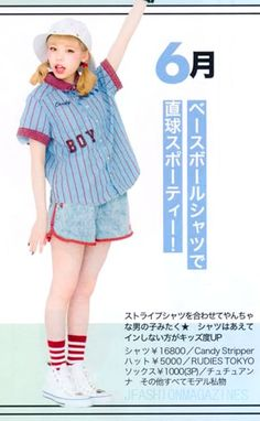 Tumblr, Japanese Fashion, Tokyo, Cute Outfits, Rompers, Style Inspiration, Zipper, How To Wear, Popteen