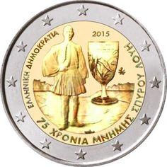 moneda conmemorativa 2 euros Grecia 2015 Spiridon Louis.