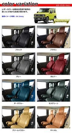Jimny Sierra, Cargo Net, Suzuki Jimny, Jeep 4x4, Katana, Super Cars, Samurai, Bike, Antiques