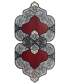 'Illumination' layered, handcoloured lino print with gold leaf. Jess Winch