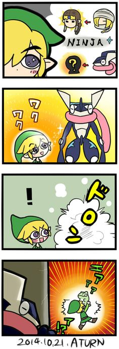 I don't really like Greninja that much but I love it this joke XD   LoZ/PKMN ftw!