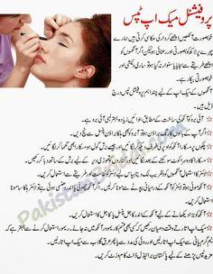 Makeup Tips In Urdu