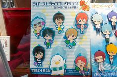 Gintama Rubber Keychain Collection, Playing in Water ver. (movic)