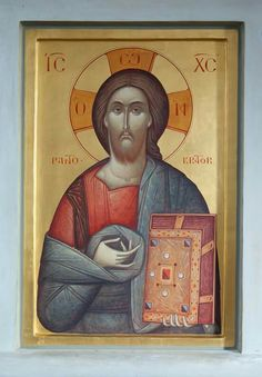Pintura bizantina yahoo dating