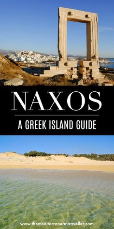 Don't miss the beautiful Greek island of Naxos when you're in the Cyclades! Truly on of Greece's underrated gems, a hidden treasure so close to Mykonos and Santorini. It's basically everyone's favourite island once they've been. Here's the lowdown on the vibe, main town, where to stay, food, highlights, beaches, how to get there and around. #greece #naxos #cyclades