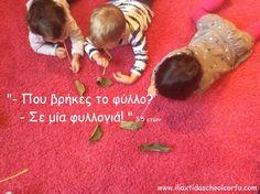 Φυσικά! Kids Rugs, Home Decor, Kid Friendly Rugs, Interior Design, Home Interior Design, Home Decoration, Decoration Home, Nursery Rugs, Interior Decorating