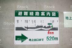 K7 Yokohama-Kitasen Walk & Run, Map