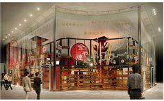 ZenyaRen is a Yakitori Restaurant that have all kind of diffrent yakitori from all around of Japan. -Transport: Otemachi Station (Hanzomon, Marunouchi, Chiyoda, Tozai, Mita lines)