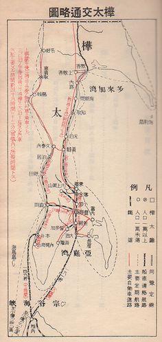 樺太 地図