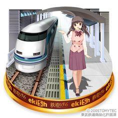 姫宮なな(鉄道むすめ)