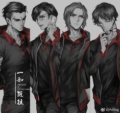 Bá Đồ F4 - Dream team Tứ Đại Thiên Vương | Toàn Chức Cao Thủ Hot Anime, Anime Guys, Yandere Boy, Maple Leaves, Character Modeling, Dream Team, Best Games, Bad Boys, Avatar