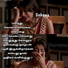 Ca  30 Resultater: Love Failure Album Songs Tamil Download Mp3