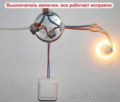 стала моргать светодиодная лампа Home Electrical Wiring, Ceiling Lights, Lighting, Home Decor, Homemade Home Decor, Ceiling Light Fixtures, Ceiling Lamp, Outdoor Ceiling Lights, Lights