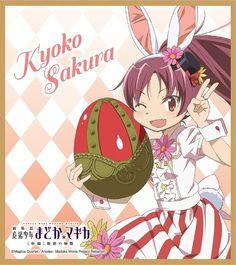 PMMM Easter- Kyoko