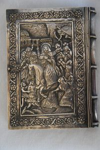 ARMENIAN SILVER BINDING The 1868 Four Gospels printed in Jerusalem with a very heavy solid silver binding. The back cover.