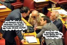 Πλατεία Ιπποδαμείας: ΣΥΡΙΖΑ:  προβληματικές οι περισσότερες επιλογές γι...