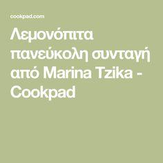 Λεμονόπιτα πανεύκολη συνταγή από Marina Tzika - Cookpad