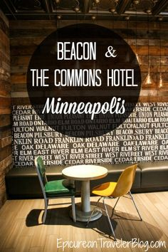 Hotel Review: The Commons Hotel, a luxury boutique hotel in Minneapolis, Minnesota | EpicureanTravelerBlog.com
