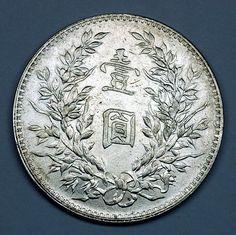 Китайский юань - буквально означает «круглая монета»
