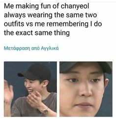 I find it cute that he'll favor certain outfits because no lie I do the same thing xD Kpop Exo, Exo Chanyeol, Kyungsoo, Exo Facts, Xiuchen, Funny Kpop Memes, Korean Music, Chanbaek, Kpop Groups