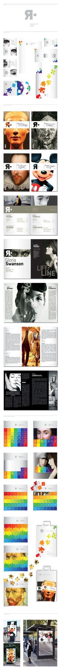 журнал по психологии by Ksenija , via Behance