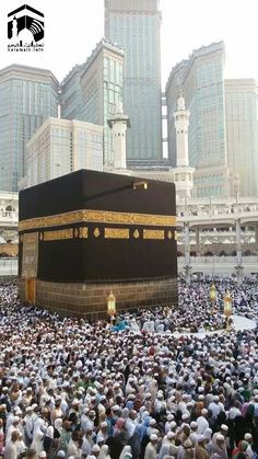 A stunning view of Mecca