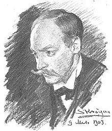 Hugo  Alfvén (1872 – 1960) was a Swedish composer, conductor, violinist, and painter. Alfvén became known as one of Sweden's principal composers of his time, together with his contemporary Wilhelm Stenhammar. Alfvén's music is in a late-Romantic idiom. His orchestration is skillful and colorful, reminiscent of that of Richard Strauss. Like Strauss, Alfvén wrote a considerable amount of program music. Some of Alfvén's music evokes the landscape of Sweden.