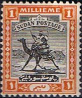 Sudan 1921 Small Camel Postman Fine Mint SG 34 Scott 33 Other African and British Commonwealth Stamps HERE!