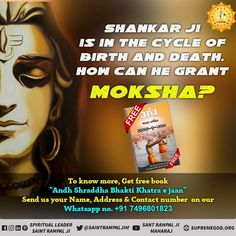 Shankar Ji himself is in the cycle of birth and death. They cannot give salvation. Complete salvation will be attained only by going to the shelter of the visionary saint. Must watch Sadhna tv at pm